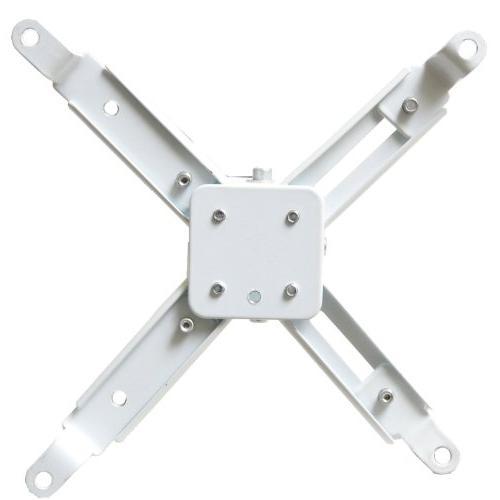 VideoSecu Mount both ceiling PJ2W 1CA